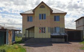 5-комнатный дом, 160 м², 7.5 сот., Сабита Муканова 440 — Жангильдина за 23 млн 〒 в Косшы