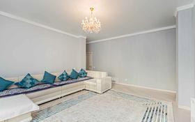 3-комнатная квартира, 101 м², А-98 за 45 млн 〒 в Нур-Султане (Астана), Алматы р-н
