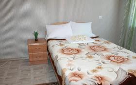 1-комнатная квартира, 48 м², 4/10 этаж посуточно, Мкр. 11 36 за 6 000 〒 в Актобе