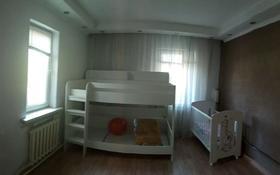 3-комнатный дом помесячно, 50 м², улица Папанина 14 — Ереванская за 80 000 〒 в Алматы, Турксибский р-н