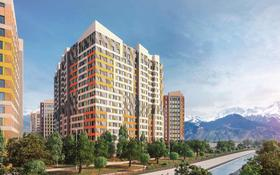 3-комнатная квартира, 101 м², 4/16 этаж, Сатпаева 90/43а за 48 млн 〒 в Алматы, Бостандыкский р-н