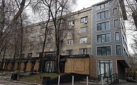 Здание, Сатпаева 4А — Достык (Ленина) площадью 1025 м² за 5.4 млн 〒 в Алматы, Медеуский р-н