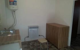 1-комнатная квартира, 25 м², 2/2 этаж помесячно, Амангельды 123 — 8 школа за 50 000 〒 в Талгаре