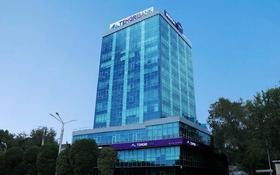 Офис площадью 371 м², проспект Абая 42 — Байтурсынова за 8 000 〒 в Алматы, Бостандыкский р-н