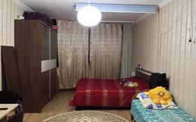 3-комнатная квартира, 92.2 м², проспект Сарыарка за ~ 20.3 млн 〒 в Нур-Султане (Астана)