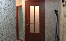 2-комнатная квартира, 68 м², 5/14 этаж, Бальзака 8 — Попова за 35.5 млн 〒 в Алматы, Бостандыкский р-н