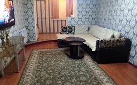 3-комнатная квартира, 90 м² посуточно, Тауке хана 4 за 12 000 〒 в Шымкенте