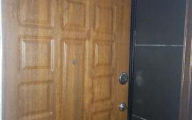 1-комнатная квартира, 42 м², 4/4 этаж посуточно, 8 Марта 4 за 5 000 〒 в Актобе, Старый город