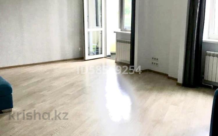 3-комнатная квартира, 94 м², 2/14 этаж, Абая 150/230 за 45 млн 〒 в Алматы, Бостандыкский р-н