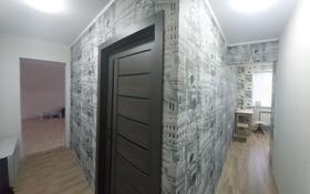 2-комнатная квартира, 43.5 м², 5/5 этаж, 3-й микрорайон дом 80 — Абая за 7 млн 〒 в Темиртау