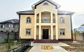 7-комнатный дом, 325 м², 10 сот., Аргынбекова за 65 млн 〒 в Шымкенте, Каратауский р-н
