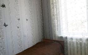 2-комнатная квартира, 52 м², 9/9 этаж, Уалиханова 21 за 15.7 млн 〒 в Петропавловске