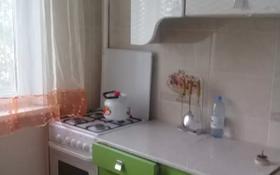 3-комнатная квартира, 57 м², 3/5 этаж посуточно, проспект Азаттык 62 — Махамбета Утемисова за 8 027 〒 в Атырау
