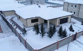 6-комнатный дом, 250 м², 10 сот., 3 мкр 7 за 70 млн 〒 в