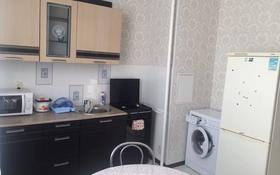 1-комнатная квартира, 40 м², 7/9 этаж посуточно, 4 мкр 35 за 7 000 〒 в Аксае