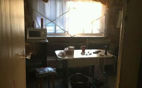 2-комнатный дом, 45 м², 3 сот., Вите за 7 млн 〒 в Караганде, Казыбек би р-н