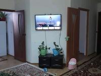 2-комнатная квартира, 54 м², 1/9 этаж