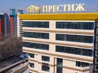 2-комнатная квартира, 106.21 м²