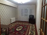 2-комнатная квартира, 51.6 м², 5/5 этаж