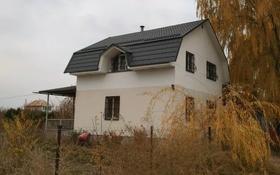 3-комнатный дом, 101 м², 8.8 сот., Вторая линия 58 за 13.9 млн 〒 в Алматинской обл.