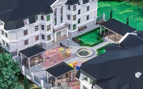 4-комнатная квартира, 190 м², 1/3 этаж, 2-ая Береговая линия за 68.4 млн 〒 в Атырау