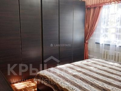 3-комнатная квартира, 70 м², 2/5 этаж помесячно, Минусинская — Маркова за 190 000 〒 в Алматы, Бостандыкский р-н — фото 5