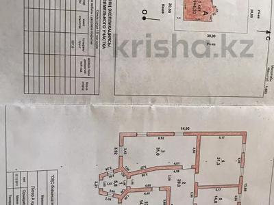 5-комнатный дом, 168.3 м², 8 сот., 194 квартал (Пахтакор) 739 за 28 млн 〒 в Шымкенте — фото 14