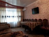 3-комнатная квартира, 60 м², 1/5 этаж
