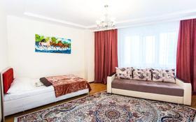 1-комнатная квартира, 50 м², 7/14 этаж посуточно, Сарайшык — Кабанбай батыра за 10 000 〒 в Нур-Султане (Астана)