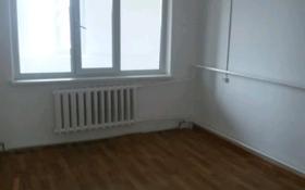 2-комнатная квартира, 55.5 м², 5/5 этаж, 1 мкр. 22 за 3.5 млн 〒 в Кульсары