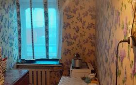 1-комнатная квартира, 27 м², 9/9 этаж, улица Курмангазы 111 за 2.3 млн 〒 в Уральске