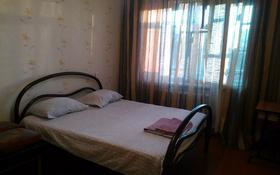 1-комнатная квартира, 36 м² по часам, Чокина34 34 за 500 〒 в Павлодаре