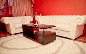 2-комнатная квартира, 62 м², 4/5 этаж посуточно, Касымканова 16 — Гоголя за 15 000 〒 в Костанае