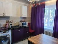 2-комнатная квартира, 65 м², 1/4 этаж посуточно