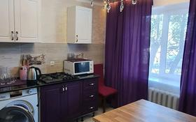 2-комнатная квартира, 65 м², 1/4 этаж посуточно, Жансугурова 187 — Ракишева за 20 000 〒 в Талдыкоргане