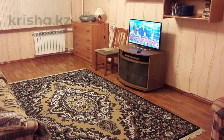 1-комнатная квартира, 41 м², 7/9 этаж, Жамбыла — Розыбакиева за 18.5 млн 〒 в Алматы, Алмалинский р-н