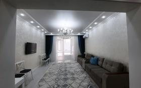 3-комнатная квартира, 112 м², 12/12 этаж, Туран 37/17 за 62 млн 〒 в Нур-Султане (Астана), Есиль р-н