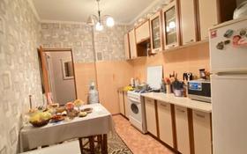 3-комнатная квартира, 65 м², 5/5 этаж, Мкр Жастар 32 за 16.5 млн 〒 в Талдыкоргане