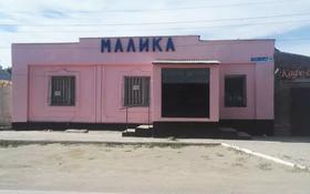 Магазин площадью 100 м², Жаманкулова 49/1 за 8.5 млн 〒 в Актобе, Старый город