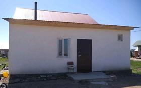 4-комнатный дом, 84 м², 8 сот., Жоламан 35 — Матибулак за 11 млн 〒 в Нургиса Тлендиеве