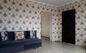 4-комнатный дом, 84 м², 8 сот., Жоламан 35 — Матибулак за 10.8 млн 〒 в Нургиса Тлендиеве