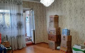 3-комнатная квартира, 61 м², 4/5 этаж, Байзак батыра за 16 млн 〒 в Таразе