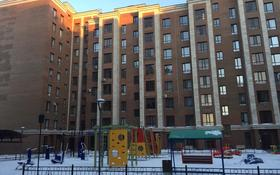 4-комнатная квартира, 101 м², 3/9 этаж, E 809 1/1 за 45.5 млн 〒 в Нур-Султане (Астана), Есиль р-н