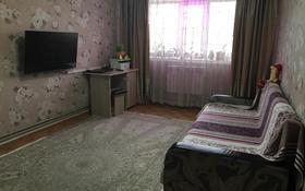 2-комнатная квартира, 47.1 м², 5/5 этаж, Карасай батыра 28 за 12 млн 〒 в Талгаре
