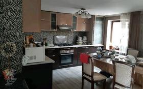7-комнатный дом, 180 м², 7 сот., мкр Таусамалы Римская 219 за 49 млн 〒 в Алматы, Наурызбайский р-н