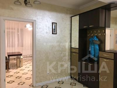 3-комнатная квартира, 104 м² помесячно, Кенесары 8 за 190 000 〒 в Нур-Султане (Астана) — фото 2