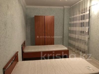 3-комнатная квартира, 104 м² помесячно, Кенесары 8 за 190 000 〒 в Нур-Султане (Астана) — фото 3