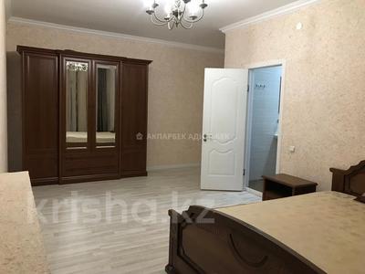 3-комнатная квартира, 104 м² помесячно, Кенесары 8 за 190 000 〒 в Нур-Султане (Астана) — фото 6