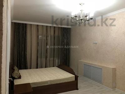 3-комнатная квартира, 104 м² помесячно, Кенесары 8 за 190 000 〒 в Нур-Султане (Астана) — фото 8