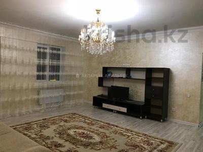3-комнатная квартира, 104 м² помесячно, Кенесары 8 за 190 000 〒 в Нур-Султане (Астана) — фото 9